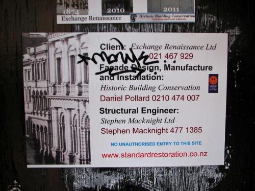 Standard Building sign [img_9083eclr3] 2