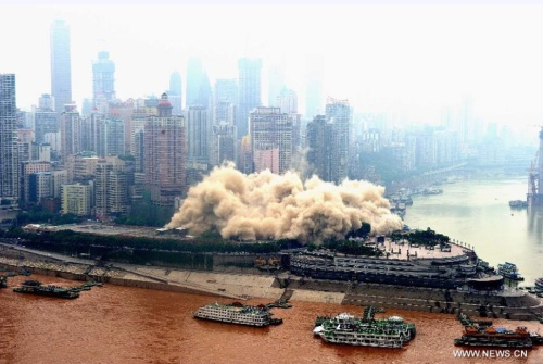 Chongqing, controlled demolition 30-8-12 (1)