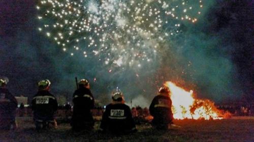 Lake Okareka Volunteer Rural Fire Force 20.9.14 [okarekarural.fire.com] 1
