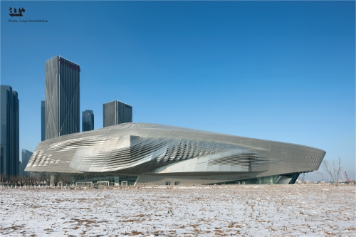 Dalian International Conference Centre, China 9