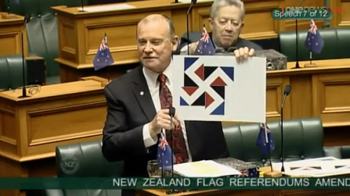 Denis O'Rourke NZ First 1 [Parliament TV]