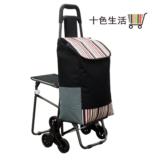 Stool-portable-shopping-cart [alicdn.com]