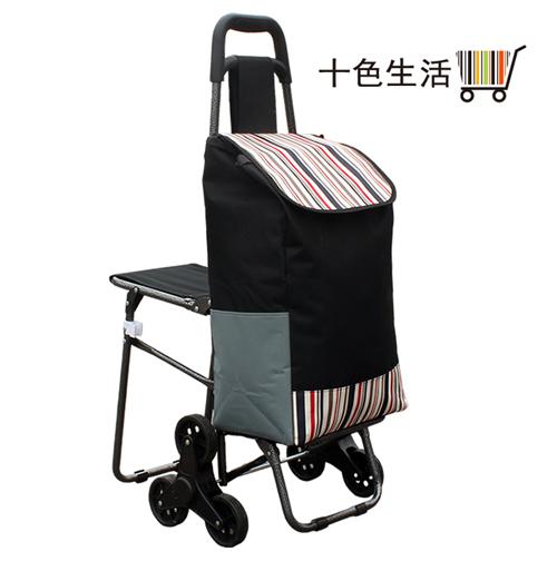 Stool-portable-shopping-cart [alicdn.com]