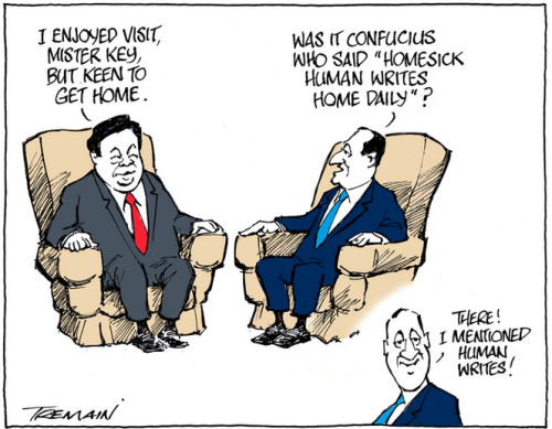 garrick-tremain-human-rights-22-nov-2014