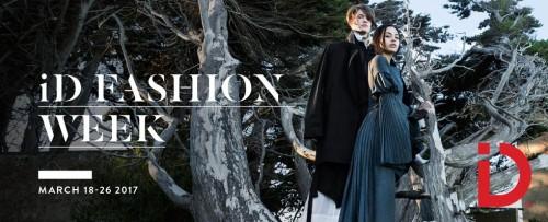 id-dunedin-fashion-week-2017